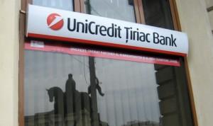 1302210845_unicredit.banca.atm.bancomat.cartele.incarcare.vodafone.orange.cosmote.bancomat.curs.valutar1
